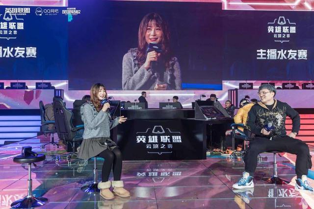 2019中国·沈阳《英雄联盟》特权网吧城市赛全国总决赛完美落幕